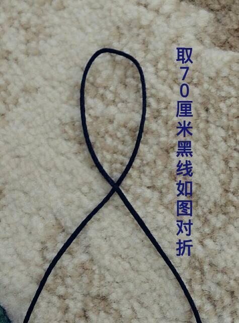 中国结论坛 端午彩色手绳  图文教程区 162112c4xnos00xnf0psx6