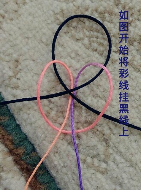 中国结论坛 端午彩色手绳  图文教程区 162114ygiqfjfjghgmgm8g
