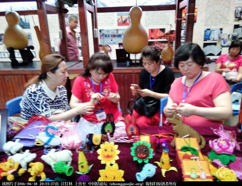 中国结论坛 在皇寺庙会活动,在一起做中国结了[鼓掌]  中国结文化 205537qznyg80arurbl2pg