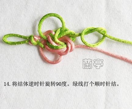 中国结论坛 二连体团锦冰花-推广胡波老师的新结 推广 兰亭结艺 154838wncynppgskrkvzac