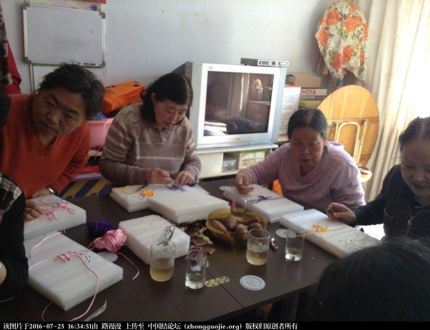 中国结论坛 编织我们的夕阳红 夕阳红,编织 结艺网各地联谊会