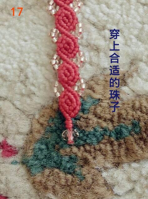 斜卷结串珠手链-编法图解-图文教程区-中国结论坛