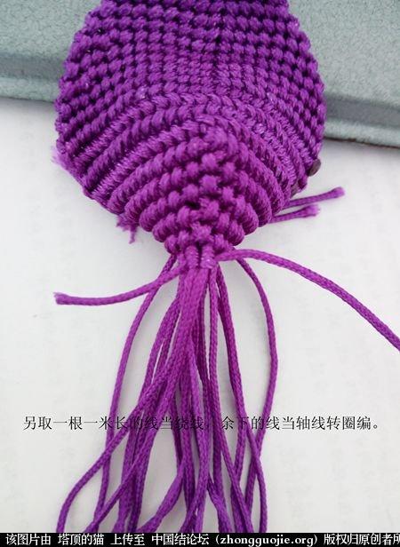 中国结论坛 马蹄莲小挂饰的两种编法 马蹄莲 立体绳结教程与交流区 095521sn5q8l5edz83vlyb