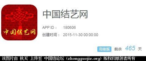 中国结论坛 如何增加阅读权限金币及免费获得VIP会员权限介绍 会员,如何 论坛使用帮助 002811d8dzmqllk5lt1154