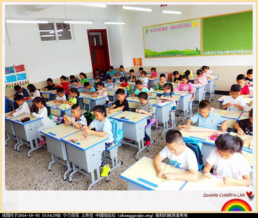 中国结论坛 我的9月份中国结教学 中国,教学 结艺网各地联谊会 133146ko5tz5utv8ylwoqt