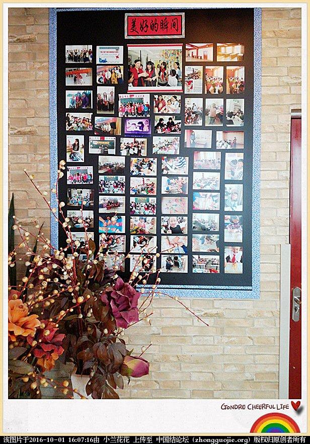 中国结论坛 第一届校园师生中国结作品展 中国,校园 结艺网各地联谊会 160359bfzu6bx6auu67wa6