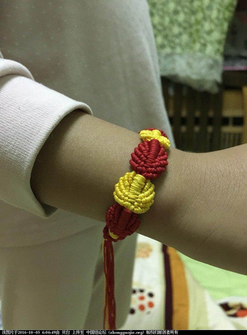 斜卷结叶子手链-编法图解-作品展示-中国结论坛