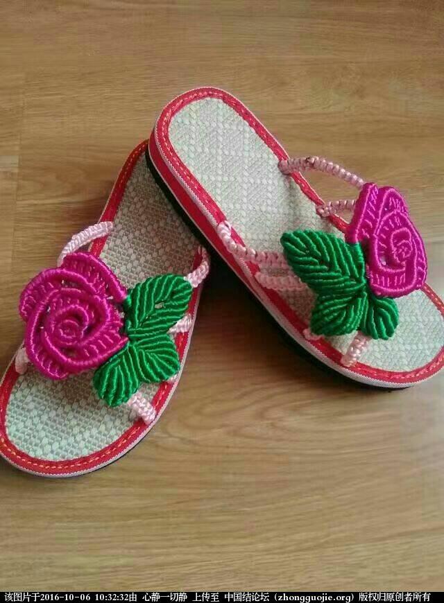 我编的拖鞋-编法图解-作品展示-中国结论坛