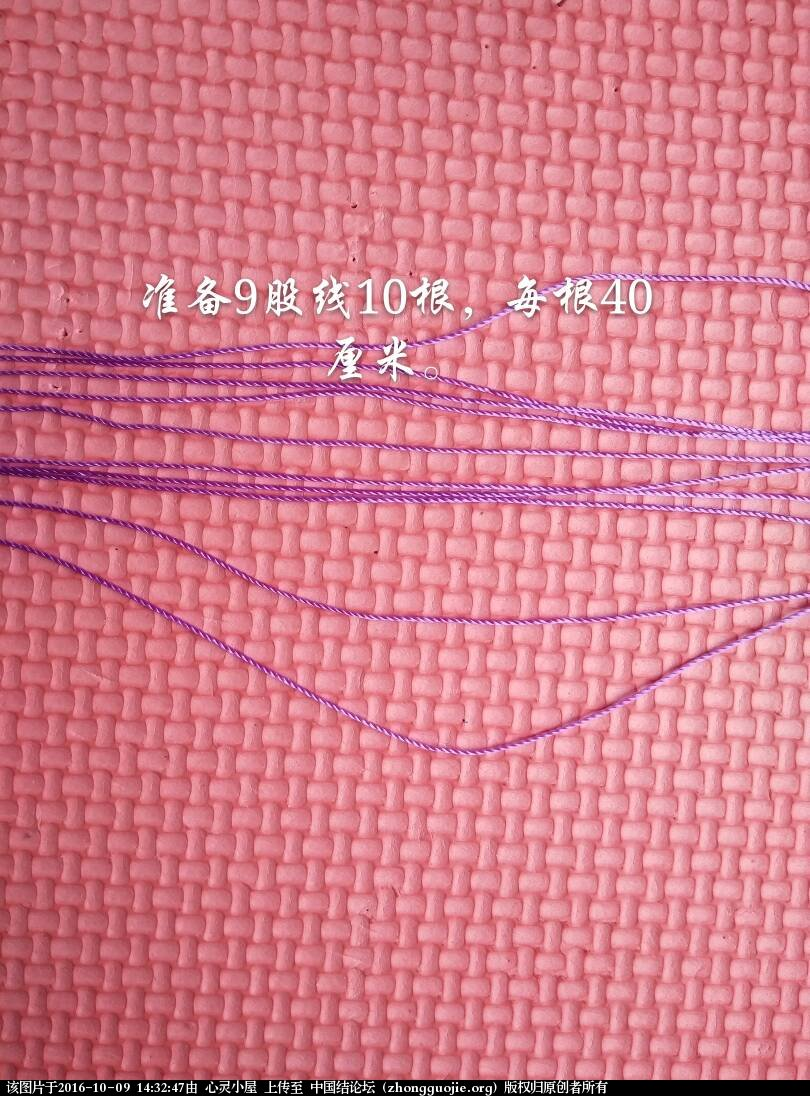 中国结论坛 莲花花瓣的简单制作过程  立体绳结教程与交流区 143247rdlfc87ruf887ppe