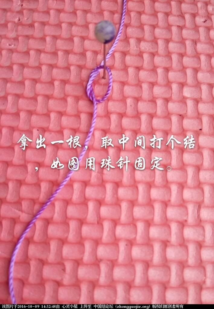 中国结论坛 莲花花瓣的简单制作过程  立体绳结教程与交流区 143248flziq8ha8zqqemiq
