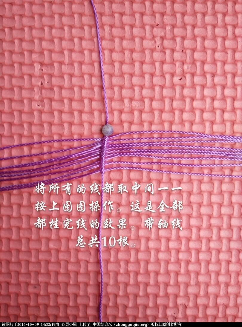 中国结论坛 莲花花瓣的简单制作过程  立体绳结教程与交流区 143249f3jymz39udwvx3l3