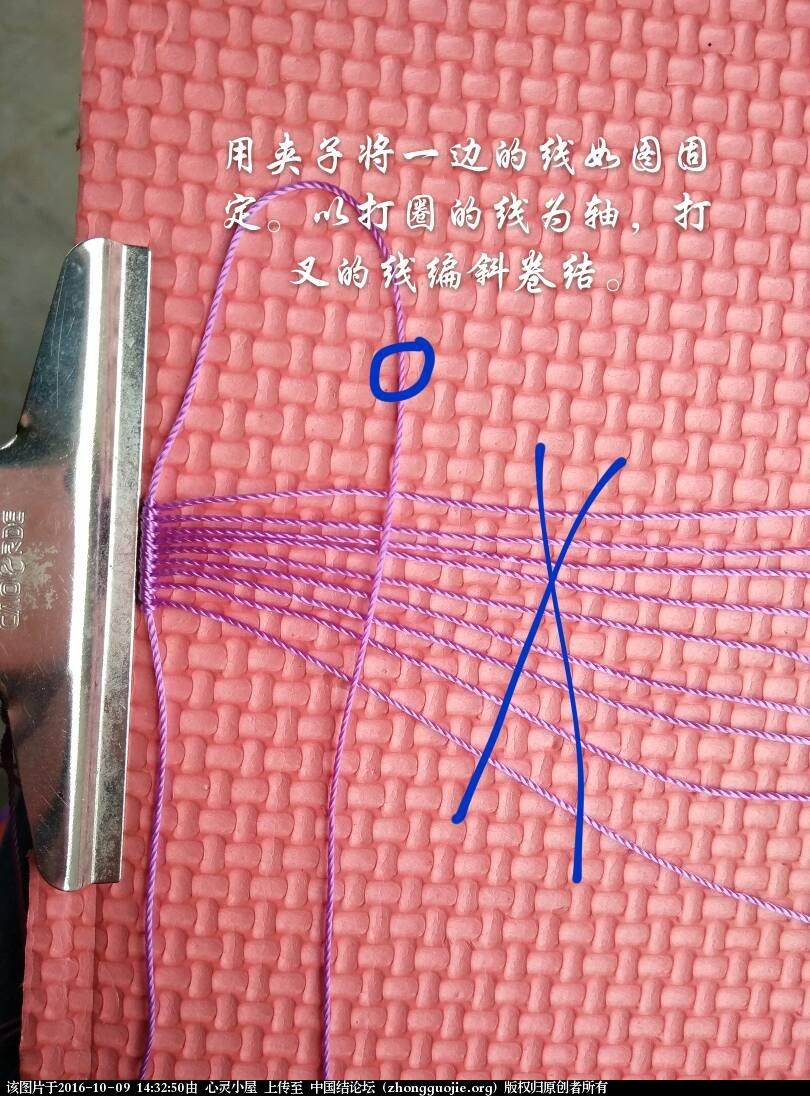 中国结论坛 莲花花瓣的简单制作过程  立体绳结教程与交流区 143250wdltimvdslq9r9rd