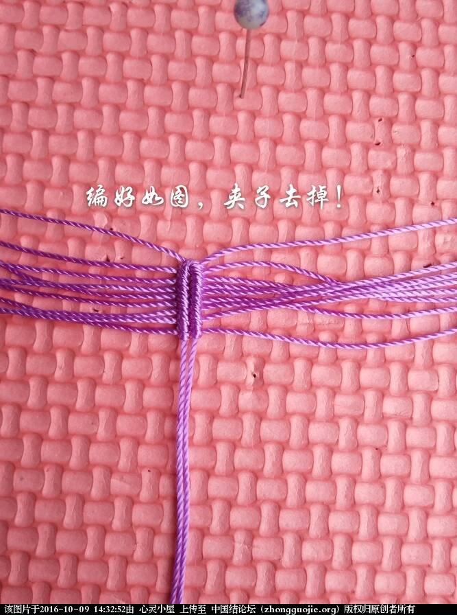 中国结论坛 莲花花瓣的简单制作过程  立体绳结教程与交流区 143252t03ipqea6pwf9fwq
