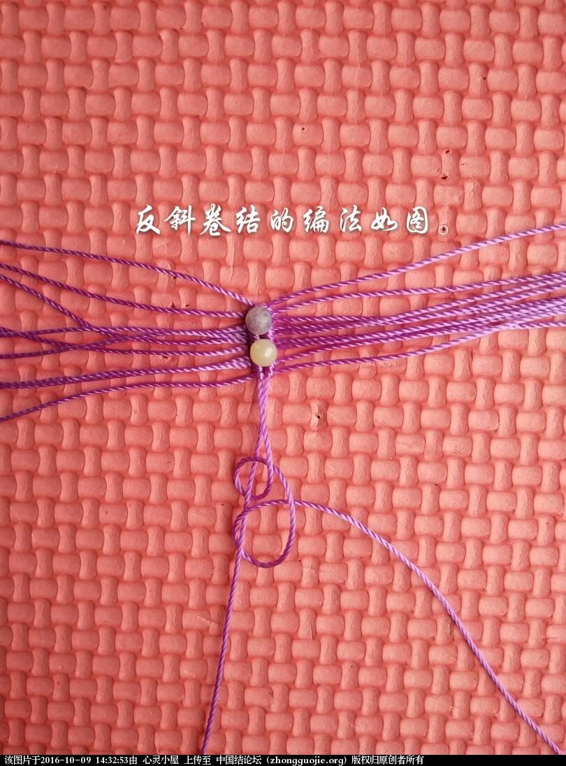 中国结论坛 莲花花瓣的简单制作过程  立体绳结教程与交流区 143253u75bwi5av97b6nzc