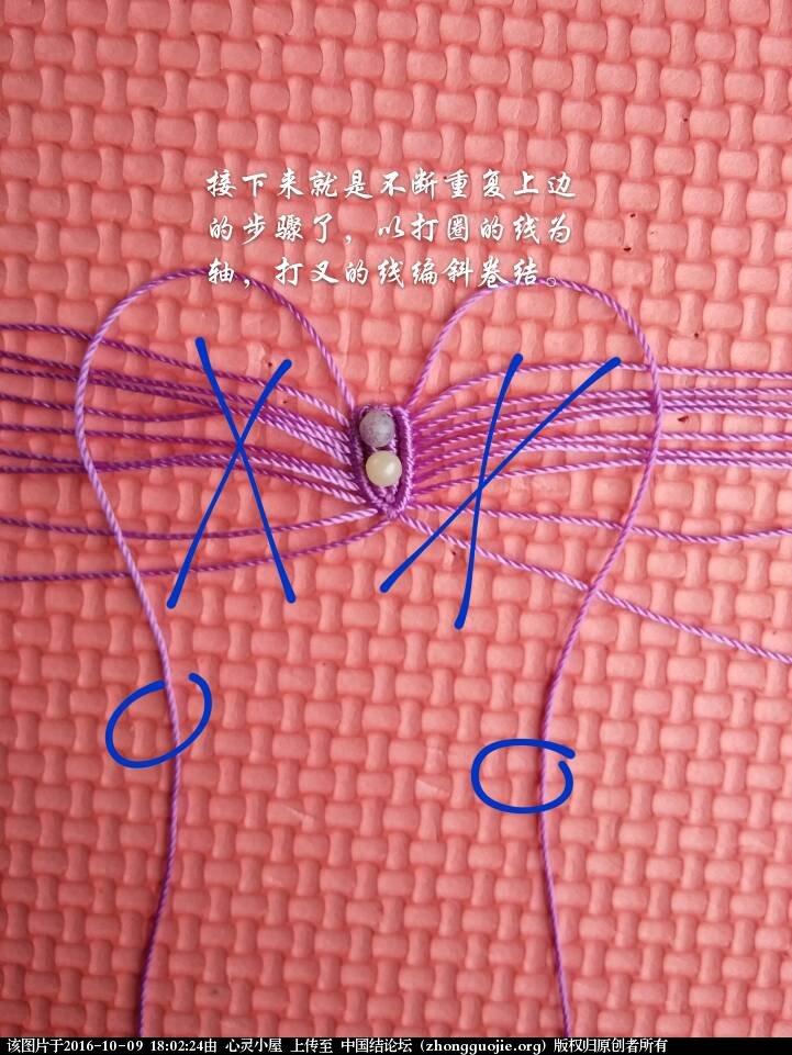 中国结论坛   立体绳结教程与交流区 180224qap8scscf0073cp4