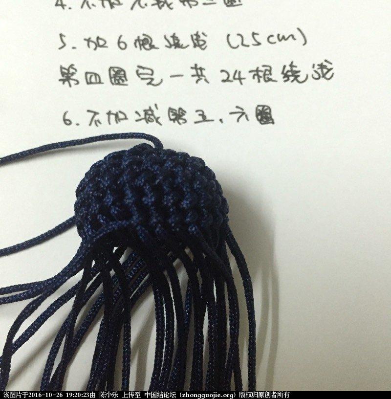 中国结论坛 新鲜出炉,蓝菇教程  立体绳结教程与交流区 192023td877ybb0eevx4ub