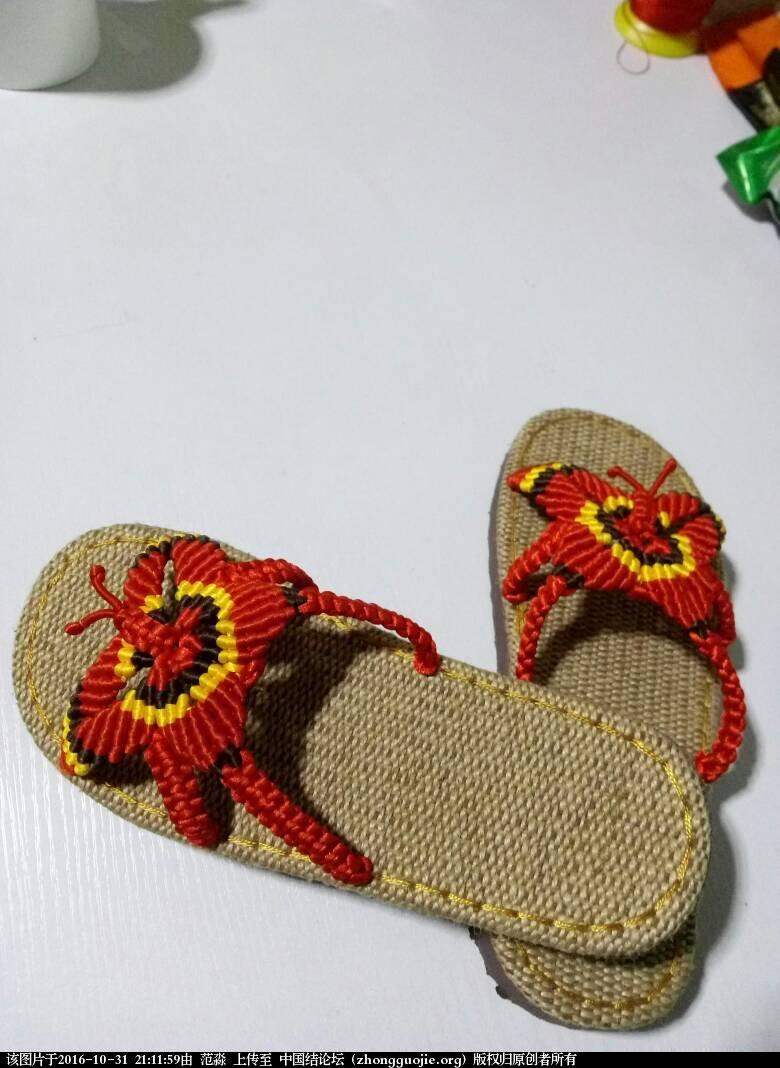 蝴蝶拖鞋-编法图解-作品展示-中国结论坛