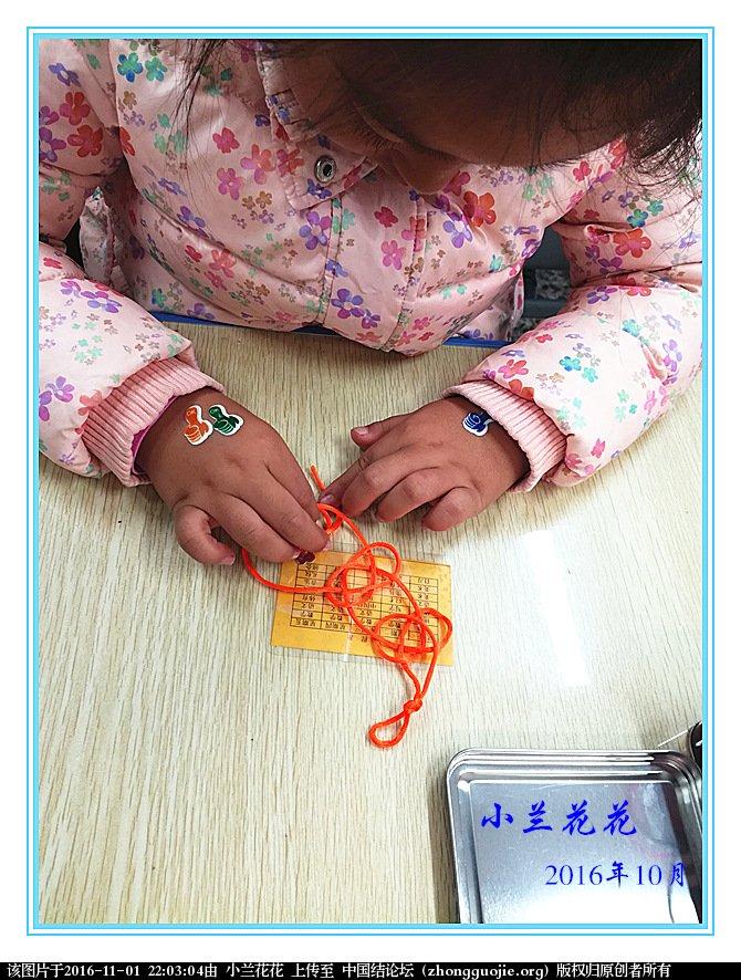 中国结论坛 我的10月份中国结教学活动汇报 可爱的孩子,酢酱草,中国,教学,课程 结艺网各地联谊会 214422u69bv8o9p5acatzr