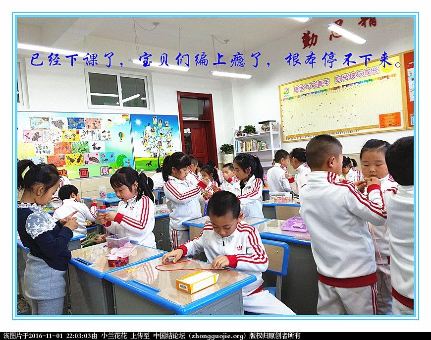 中国结论坛 我的10月份中国结教学活动汇报 可爱的孩子,酢酱草,中国,教学,课程 结艺网各地联谊会 214623ufg7dmdd6k1s1nx6