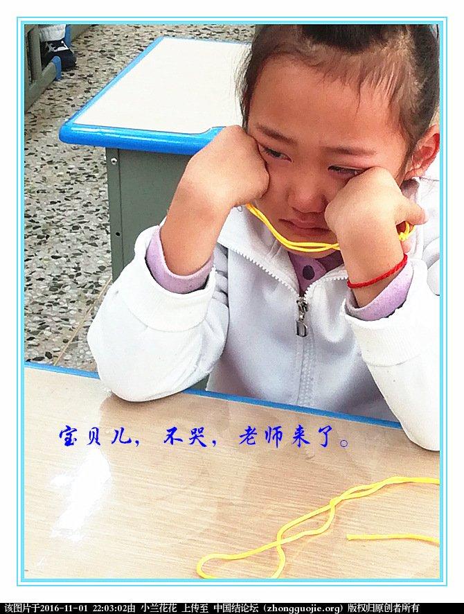 中国结论坛 我的10月份中国结教学活动汇报 可爱的孩子,酢酱草,中国,教学,课程 结艺网各地联谊会 214704s20pejkuf1969jk2