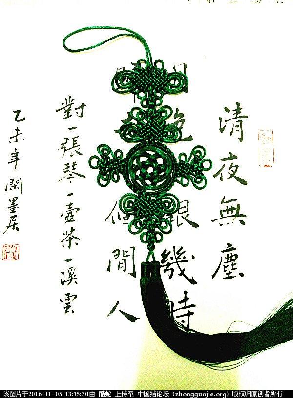 中国结论坛 酷蛇:学中国结以来的作品展示  作品展示 131306s3ewktwgltlwzmgw