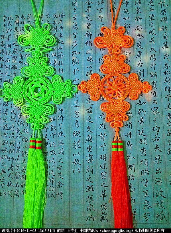 中国结论坛 酷蛇:学中国结以来的作品展示  作品展示 131309r1bj1errl72vkhkj
