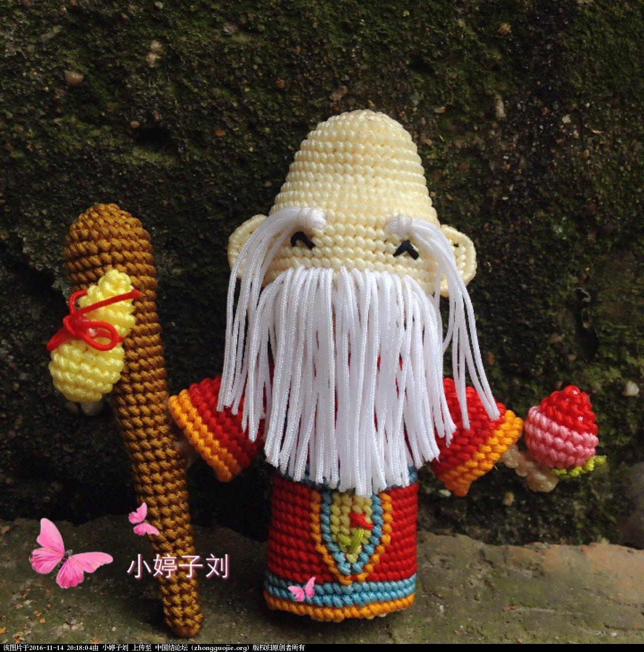 中国结论坛 【原创】长寿之神  寿星  立体绳结教程与交流区 201652rxq0cc94k9m40zdi