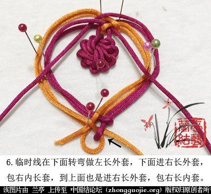 中国结论坛 心宝(珠针固定编法)  兰亭结艺 125709dk57p27pd7onku97