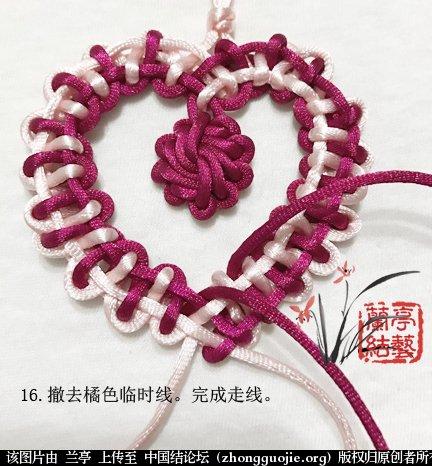 中国结论坛 心宝(珠针固定编法)  兰亭结艺 125716pl1nmttc4y1bl5h1