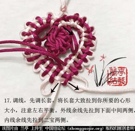 中国结论坛 心宝(珠针固定编法)  兰亭结艺 125717df9yh5fahnfhom1n