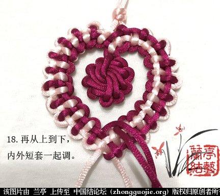 中国结论坛 心宝(珠针固定编法)  兰亭结艺 125717sayyxuyox0o27arr