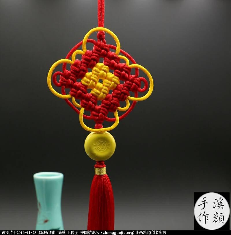 中国结论坛 4×4套色冰花2  冰花结(华瑶结)的教程与讨论区 235915phwwz6tgh8zegx49