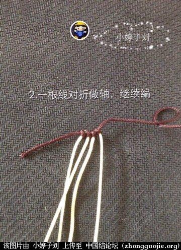 中国结论坛 《原创作品》香菇  立体绳结教程与交流区 212454bjhczrfuuzpuj8iz