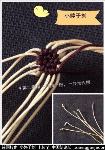中国结论坛 《原创作品》香菇  立体绳结教程与交流区 212456fru47r0c0j909cab