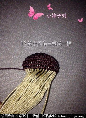 中国结论坛   立体绳结教程与交流区 212648v6uhxp6dot6poye6