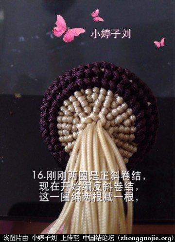 中国结论坛   立体绳结教程与交流区 212755cc10nr6swq0k1wzc