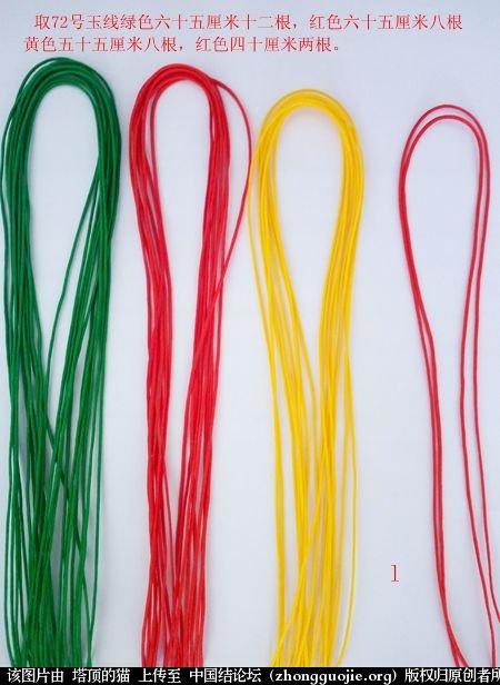 中国结论坛 圣诞树小香包 圣诞树,香包 立体绳结教程与交流区 110833r0hw5d95az0b9qjc