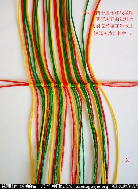 中国结论坛 圣诞树小香包 圣诞树,香包 立体绳结教程与交流区 110846z9icfsscrz6o0wce