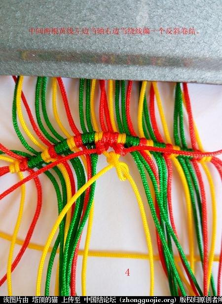 中国结论坛 圣诞树小香包 圣诞树,香包 立体绳结教程与交流区 110924edfana4u4znbanaa