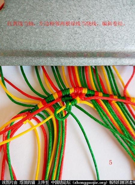 中国结论坛 圣诞树小香包 圣诞树,香包 立体绳结教程与交流区 110947u1owx3ih141z844t
