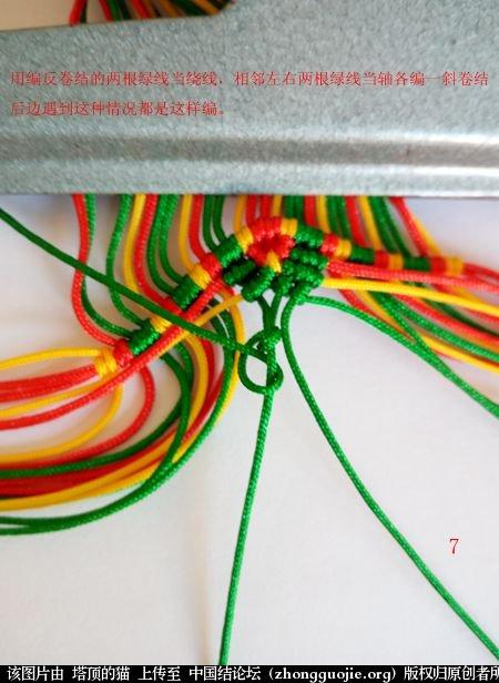 中国结论坛 圣诞树小香包 圣诞树,香包 立体绳结教程与交流区 111038cffffm8mx3g6fuxm