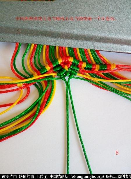 中国结论坛 圣诞树小香包 圣诞树,香包 立体绳结教程与交流区 111107hejj2tdxxzrb0bux