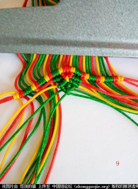 中国结论坛 圣诞树小香包 圣诞树,香包 立体绳结教程与交流区 111120rzmynzxf5ikzzcic