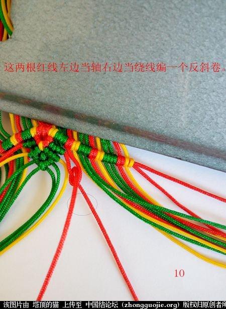 中国结论坛 圣诞树小香包 圣诞树,香包 立体绳结教程与交流区 111145sttwwmtqa55wsmch