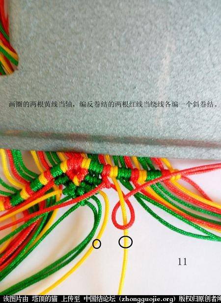 中国结论坛 圣诞树小香包 圣诞树,香包 立体绳结教程与交流区 111211afgbl0f1ihysiy0z