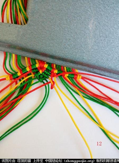 中国结论坛 圣诞树小香包 圣诞树,香包 立体绳结教程与交流区 111231mdnt0zd0yl5uu62o