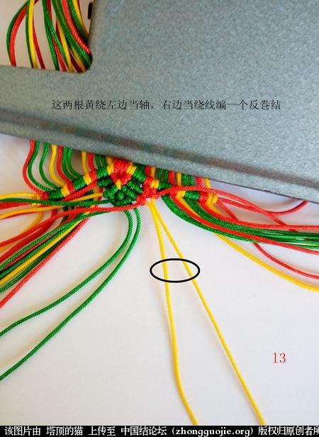 中国结论坛 圣诞树小香包 圣诞树,香包 立体绳结教程与交流区 111301v1lzggnw9wg2j1ty