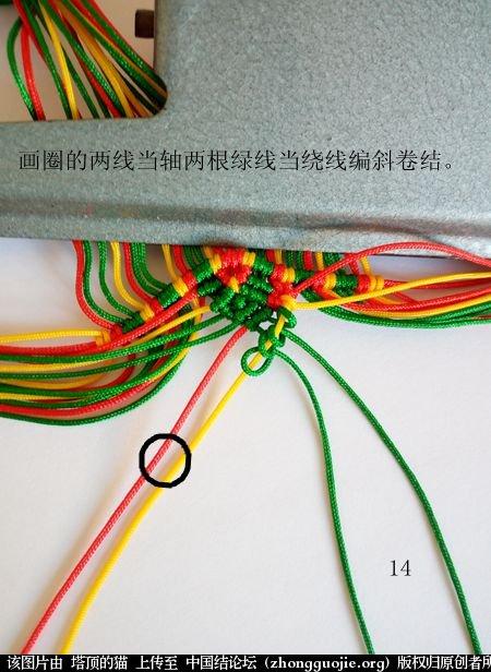 中国结论坛 圣诞树小香包 圣诞树,香包 立体绳结教程与交流区 111325qo4bjjh4kccic11c