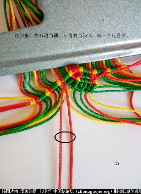 中国结论坛 圣诞树小香包 圣诞树,香包 立体绳结教程与交流区 111347xxz7dmcx7gfc1q6s