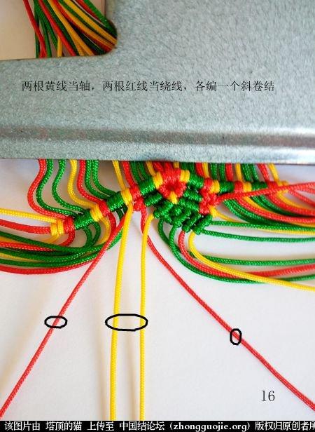 中国结论坛 圣诞树小香包 圣诞树,香包 立体绳结教程与交流区 111412m7y7y0h8yy288a0r